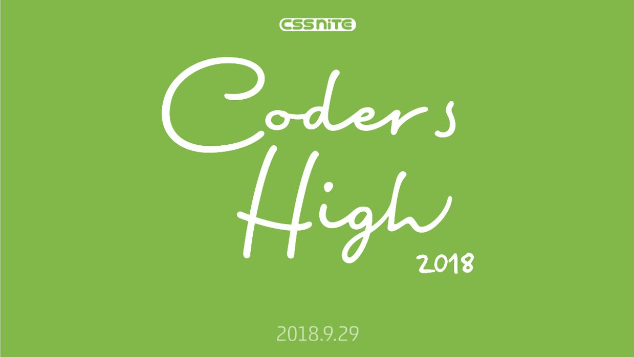 CSSNite codershegh2018