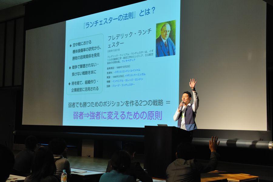 クリエイター育成協会 高田 信宏さん