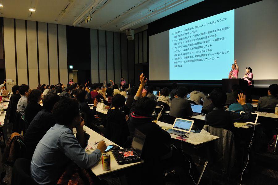 日本Webソリューションデザイン協会 岸良 征彦さん